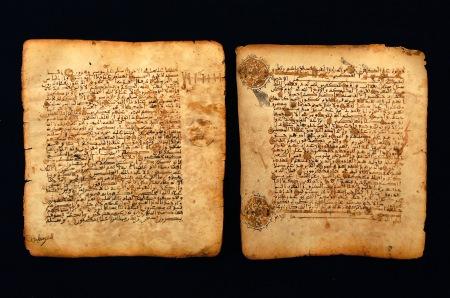 2 page spread manu on parchment