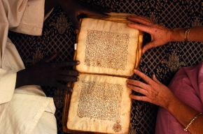 How anyone at home can help catalog the rescued Timbuktu manuscripts!